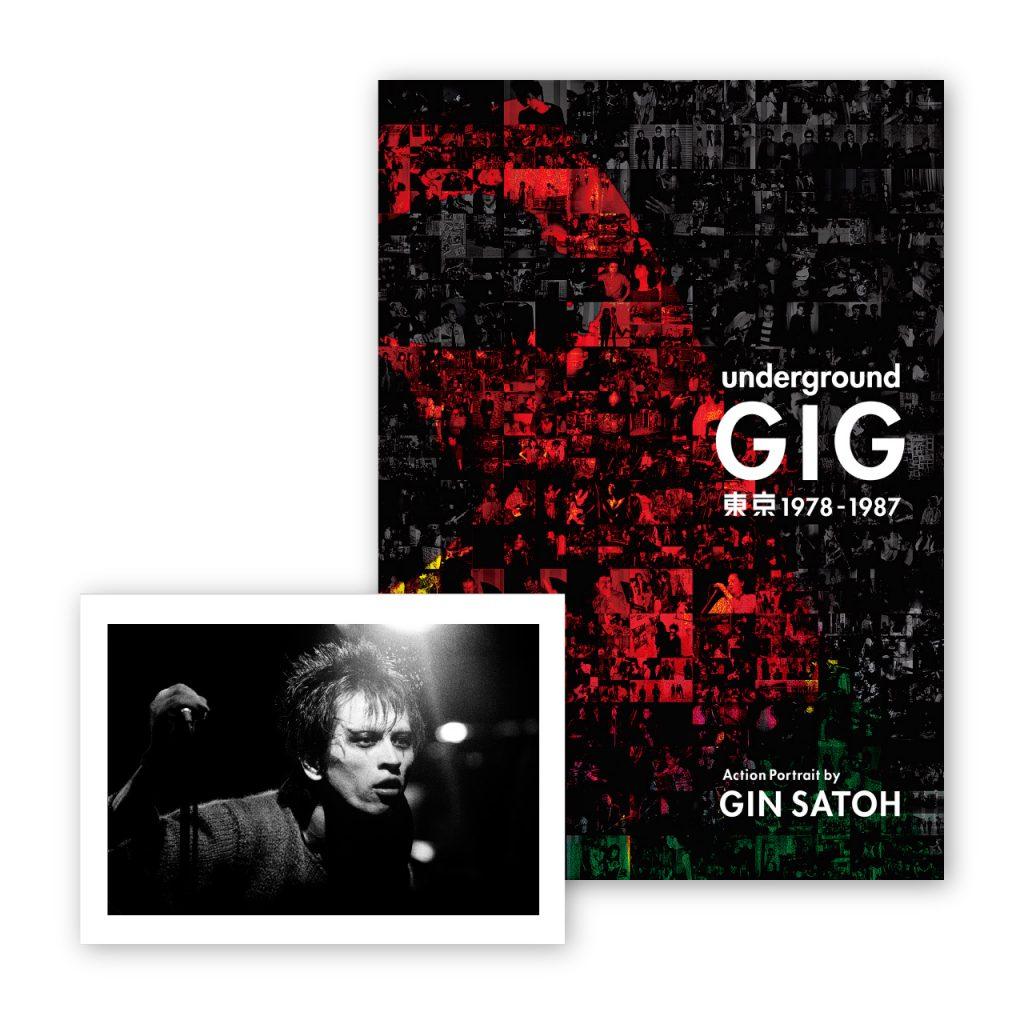 Underground GIG Tokyo 1978 – 1987 Action Portrait by Gin SATOH The Stalin 1984 #14